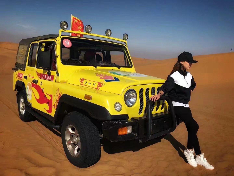 宁夏包车至阿拉善腾格里沙漠越野徒步穿越2日游